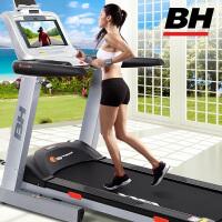 【欧洲百年品牌】BH必艾奇跑步机 家用静音折叠免安装 2017新款 健身器材