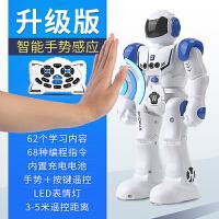 儿童遥控电动会跳舞的太空机器人早教可编程玩具机械智能战警男孩 官方标配(30天待机时间)