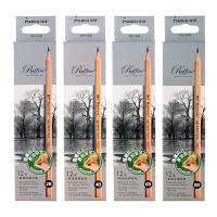 MARCO马可素描铅笔学生用美术素描铅笔绘画铅笔初学者入门素描全套套装绘画碳笔2比2B4B6B8B素描软中硬炭笔