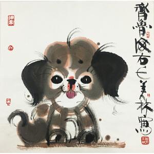 韩美林《狗》著名画家