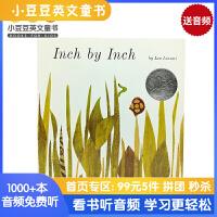 Inch by Inch 一寸虫 凯迪克银奖,平装 [4-8岁]