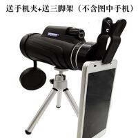 大人棱镜大口径 单筒望远镜高清夜视