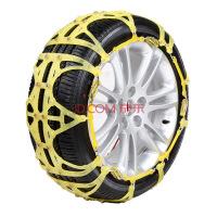 二代汽车轮胎防滑链 冬季防滑加厚TPU标致车系一套2个装