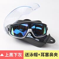 泳镜大框男女游泳装备平光电镀游泳眼镜泳帽套装 灰色 游尔健8025