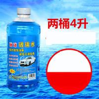 汽车防冻玻璃水冬季雨刮水雨刷精非浓缩清洗剂除虫胶SN7259 如图
