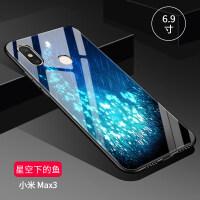 小米max3手机壳玻璃小米MAX2保护套硅胶全包防摔软边磨砂男士女款个性创意硬大屏6.9外壳潮牌新款 小米max3-星