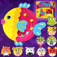 儿童diy手工制作纸盘子画玩具 DIY粘贴美术材料包幼儿园宝宝创意