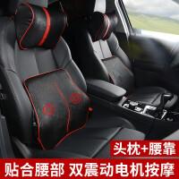 汽车坐垫按摩腰靠太空记忆棉垫背护腰垫头枕颈枕车用四季通用靠枕