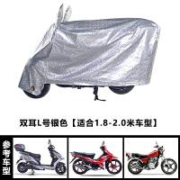 踏板摩托车车罩电动车电瓶防晒防雨罩车衣套遮阳盖布加厚防尘罩子