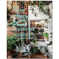 【预订】纽约森呼吸 爱上绿意围绕の创意空间 川本谕 港台原版 植物景观设计 室内空间设计 室内绿植摆设 植物风格