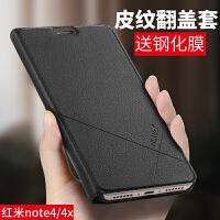 小米 红米note4x手机壳 红米note4保护套 红米note4 红米note4X 标准版 高配版 手机壳套 保护壳