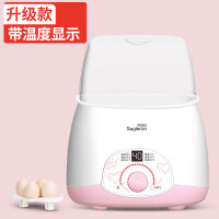 温奶器恒温婴儿奶瓶加热消毒器二合一全自动智能保温暖奶器a468