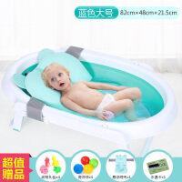 婴儿折叠浴盆宝宝洗澡盆大号新生儿童用品可坐躺加厚婴儿用品a142 送悬浮网兜