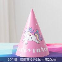 宝宝满月百天布置用品小马主题派对一次性餐具生日帽纸杯盘子拉旗