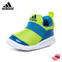 【双12券后价:229元】阿迪达斯Adidas童鞋2018新款小海马宝宝学步鞋轻软婴幼童训练鞋男女孩儿童运动鞋 0-4