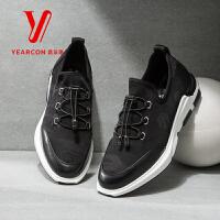 意尔康男鞋春季新款男士单鞋运动休闲鞋