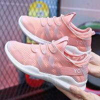 秋季新款韩版跑步运动鞋女透气百搭小白鞋学生老爹休闲板鞋春