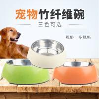 【支持礼品卡】【支持*】宠物碗 竹纤维不锈钢单碗 防滑狗碗猫碗食盆喝水盆6me