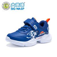 【1件2.5折后到手价:99元】大黄蜂童鞋 男童鞋子2019新款男孩革面韩版休闲旅游鞋儿童运动鞋