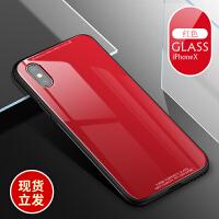 苹果x手机壳iPhoneX女款玻璃新款8x挂绳全包防摔10潮牌超薄保护套 iPhone x 纯红色