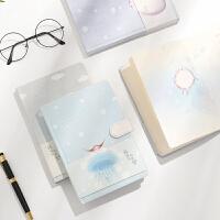 笔记本子个性韩国小清新少女手账本ins简约风创意彩页插画磁扣本