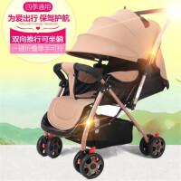 【支持礼品卡】婴儿推车轻便可坐可躺伞车超轻便携折叠儿童手推车四轮 宝宝推车5hq