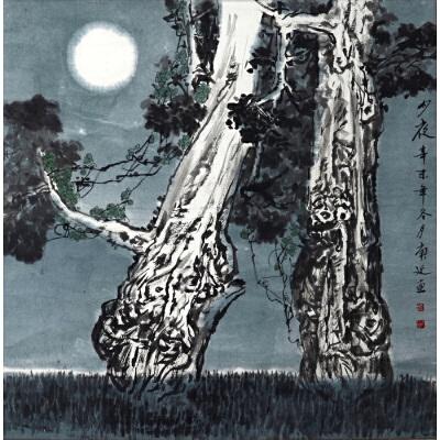 L30白庚延《月夜图》