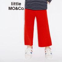 littlemoco男女童装高腰毛织纯色休闲阔腿长裤KA171PAT302 moco