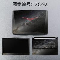 神舟战神Z7-kp笔记本Z6电脑贴膜Z7M全套KP7/GT贴纸K650D保护K670D