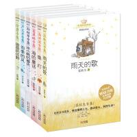 美冠纯真阅读书系・第一辑(套装共6册)