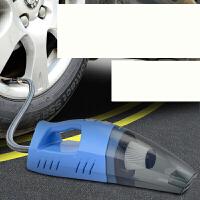 车载吸尘器四合一大功率12V汽车充气泵干湿