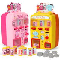 儿童糖果饮料自动售货机 过家家贩卖机玩具3-6岁男女孩投币售卖机