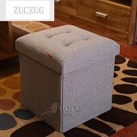 ZUCZUG多功能布艺收纳凳储物凳子换鞋凳简约折叠收纳箱脚凳长凳沙发脚踏