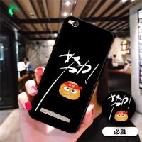 红米4A手机壳Redmi4A保护套2016111创意防摔保护套HM4A软外套潮