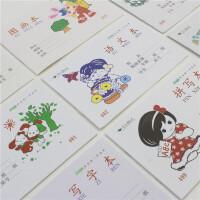 10本装玛丽统一学生作业本田字格拼写本拼音本语文算术写字英语本