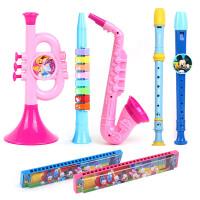 迪士尼儿童小喇叭宝宝口琴吹奏乐器笛子口哨益智早教玩具女孩男孩