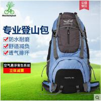 轻盈便携徒步野营双肩包50L60L登山包大容量旅行背包男女户外装备