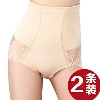 蕾丝塑身裤薄款 夏季产后收腹裤头女高腰收胃塑形收腹内裤
