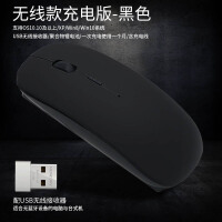 dell戴尔XPS13 15无线蓝牙鼠标笔记本游戏静音无声 win10电脑办公充电省电超 官方标配