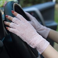 半指蕾丝花边防晒手套女 夏天露指防滑开车户外 运动薄款手套 半指梅花 淡粉 均码