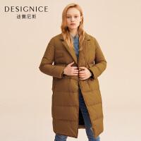 【到手参考价:299.8元】羽绒服女中长款迪赛尼斯冬季韩版潮白鸭绒外套
