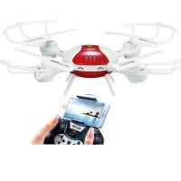 遥控飞机航拍 无人机高清直升机充电耐摔儿童玩具四轴飞行器a256 环奇897C 官方标配