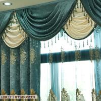 欧式客厅窗帘成品遮光落地窗窗帘布蓝色豪华卧室飘窗大气