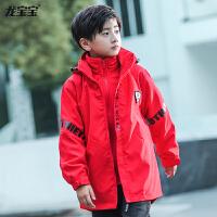 儿童冲锋衣男童外套三合一加绒秋冬装中大童上衣