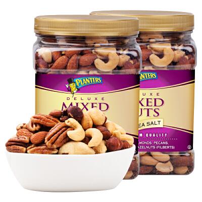 美国绅士进口混合坚果963g*2罐 综合果仁planters 每日坚果 年货零食