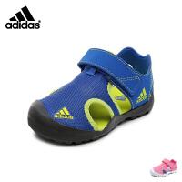 阿迪达斯adidas童鞋18新款儿童凉鞋中大童户外鞋男童休闲鞋透气防滑护趾凉鞋 (5-15岁可选) CM7639
