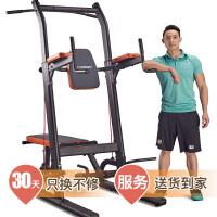 【美国品牌】HARISON 多功能综合训练器引体向上器汉臣单双杠训练机