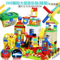 兼容乐高积木大颗粒拼装3-6周岁女孩男孩子拼插塑料儿童玩具