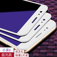 小米6钢化膜全屏覆盖抗蓝光小米note3手机膜9D软边双曲面全包无白边mi6x手机贴膜前后刚化玻璃屏