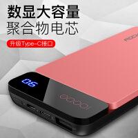 ROCK充电宝10000M毫安正品便携小巧大容量聚合物移动电源手机通用